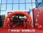 广州地区建筑工地开工仪式开工典礼策划流程设计公司
