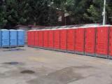 紫阳拖挂式卫生间租赁 可移动拖挂式厕所出租