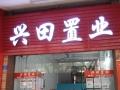 新县城门楼附近单体楼便宜出租