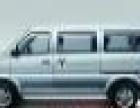 新面包车空调导航低价出租 货车4米 2米出租