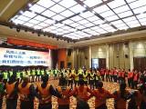 重庆江北企业拓展训练在江北哪里培训