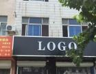 建设街LOGO女装 商业街卖场 80平米