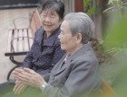 中医康复养生式养老院,调养及护理,让老人舒心,家人安心!