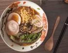 温州茶憩贩加盟费多少钱日式料理品牌选择茶憩贩加盟能赚钱吗?