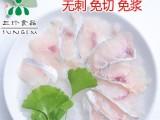 供应安徽三珍食品酸菜鱼厂家 巴沙酸菜鱼片