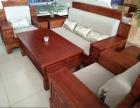 全实木沙发五件套送座垫靠枕