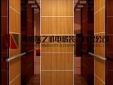 洛阳绿之城电梯轿厢装饰/写字楼电梯装潢/别墅电梯轿厢装饰