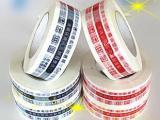 淘宝防盗胶带批发6.2元一卷特价销售 高粘优质封箱胶带净肉2.5