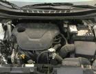 现代伊兰特朗动1.6升实拍本车、可按揭、非诚勿扰