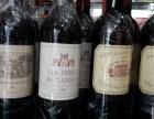 廊坊回收1988年正牌拉菲红酒副牌好喝吗?香河回收红酒帕图斯