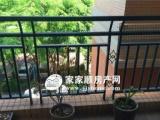 富华总站翠景花园四期