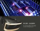 VR眼镜:REMAX RT-V03(VR一体机)(八核处理器