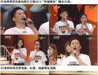 2016广州影视音乐人培训 明星艺人集训