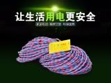 郑州三厂NHRVS电线 郑州电线电缆 郑州第三电缆有限公司