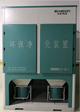 青岛兆星环保多滤筒除尘装置ZX-DLT系列产品厂家安装质保