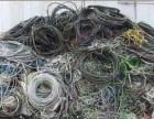 鞍山电缆线高价回收 沈阳铜线高价回收