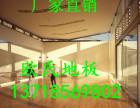 云南丽江运动地板实木运动地板 pvc地胶实木厂家价格地板