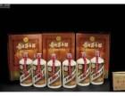 沧州回收飞天茅台酒 回收整箱茅台酒多少钱 回收五粮液老酒