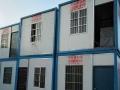贺兰周边住人集装箱活动房出售出租