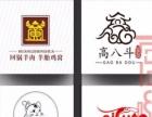 徐州尚绘文化创意 工作室