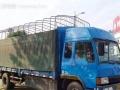 全国回程车调度 漳州大型货运站 .大型设备货物整车