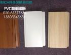 杭州机房彩钢板-涅磐机房彩钢板