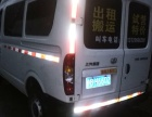 大众货运出租车3.5元每公里搬家货运打表开发票