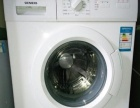 洗衣机,热水器,冰箱