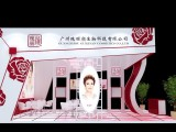 广州琶洲会展展览设计公司提供展位展厅设计制作搭建服务