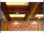 优惠销售烤漆铝板铝单板批发价现货 木纹铝方通铝单板价格行情