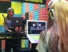 德州有学酒吧DJ打碟学校的吗