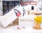 2017微商卖什么产品 劲家庄红薏米芡实茶代理教精准引流