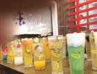 【柠檬码头奶茶加盟】加盟/加盟费用/项目详情