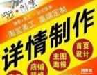 北京通州室内设计师培训 包教包会学会为止