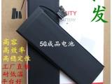 深圳苹果电池厂家直销苹果5手机内置成品电池全新0循环