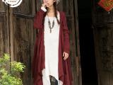 秋装新款 原创森林系文艺棉麻服饰 宽松大码不规则百搭长袖披风