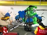 天玺彩绘/墙绘/手绘/喷画/幼儿园/文化墙3D画