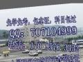 滁州诚信第一