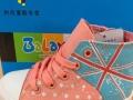 5元-25元 鞋服儿童童鞋鞋笨笨熊适合店面