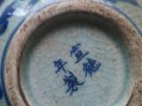 北京个人大量收购高价值古董古玩杂项33322
