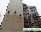 重庆外墙落水管更换 蜘蛛人外墙清洗 拆除排险 资质齐全企业