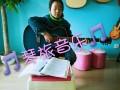 西安徐家庄吉他培训班 西安徐家庄吉他班暑假