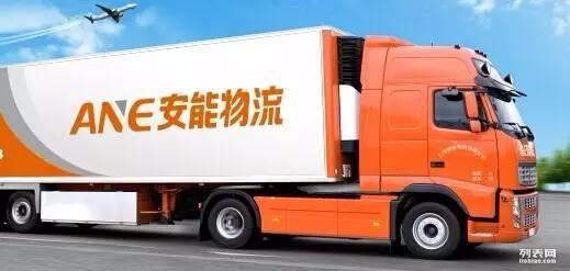 重庆安能物流有限公司(同城快递/物流 全国快递/物流)