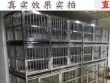 萌寵先生不銹鋼折疊狗籠子二層三層寵物店寄養籠寵物籠貓籠