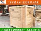 广州天河区广州大道中打木架价格