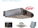松下 新风系统 全热交换器 FY-E35DZ1A/DF1A/PM