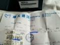 出个人自用港行s7 edge银色,有发票可以在国内联保