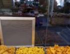 长峰农贸市场炸鸡店转让