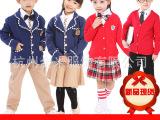 幼儿园园服中小学校服西装三件套儿童全棉休闲三件套套装批发定制