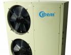 欧必特空气能热泵地暖空调机加盟 投资5-10万元